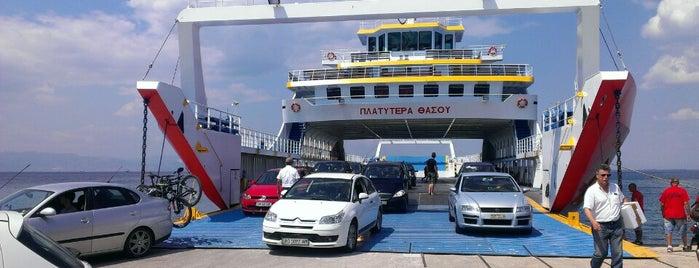 Port of Thassos is one of Lugares favoritos de Selim.