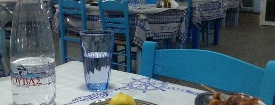 Τα Τρία Αδέρφια is one of Chios.