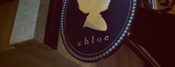 Cafe Chloe is one of San Diego To-Do List.