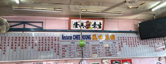 Restoran Chee Hoong is one of Bentong kKB.