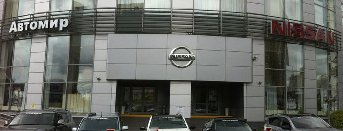 Автомир Nissan is one of «Коммерсантъ» в заведениях Москвы.