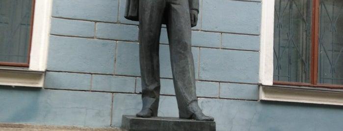 Пам'ятник Іллі Рєпіну is one of Orte, die Alex gefallen.