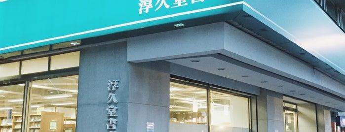 JUNKUDO is one of Tempat yang Disimpan ぜろ.