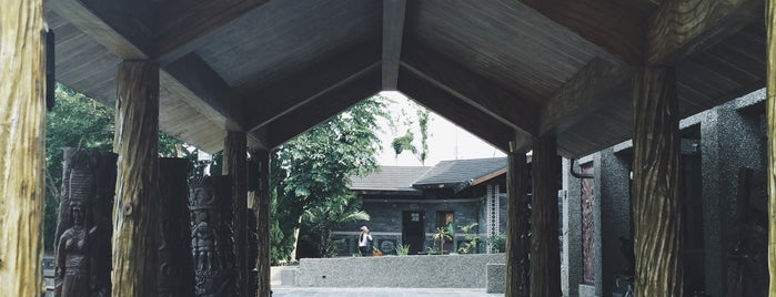 海端鄉布農族文物館 is one of Taitung 台東.