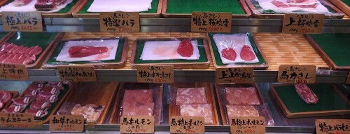 古賀牧場 is one of 熊本探訪.