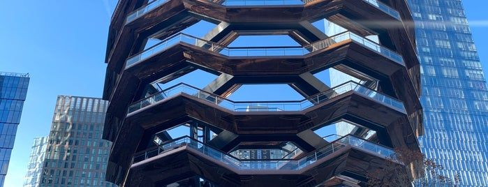 Hudson Yards is one of NEW DORP//NEW YORK (part three).