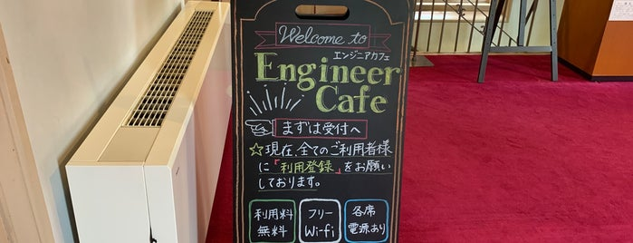 Engineer Cafe is one of Fukuoka.