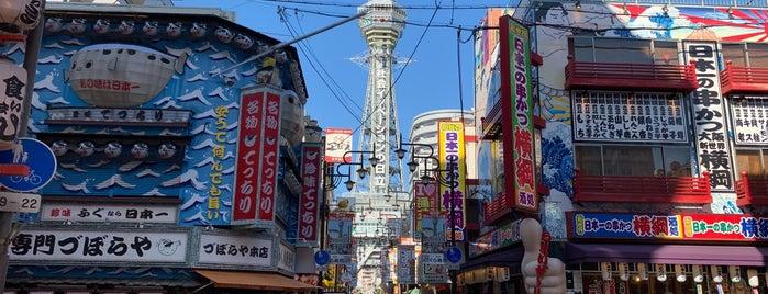 Shinsekai is one of Osaka Hit List.