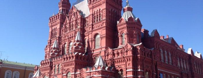The State Historical Museum is one of Alexandra'nın Beğendiği Mekanlar.