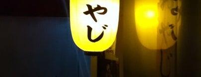 おやじ is one of 焼肉.