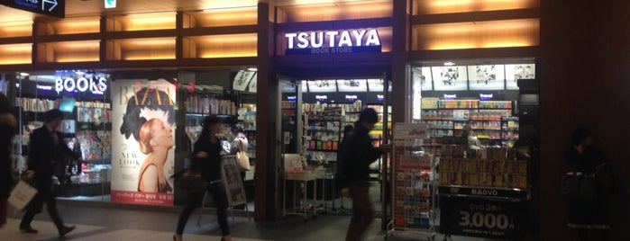 TSUTAYA BOOK STORE is one of SuperNeoTokyo.