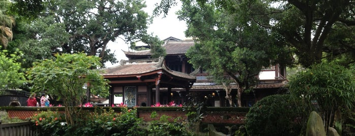 The Lin Family Mansion and Garden is one of Taiwan.