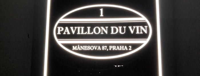 Pavillon du vin is one of To Do ....