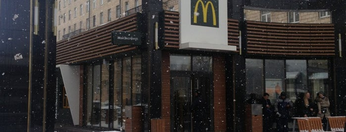 McDonald's is one of Мой СПб.