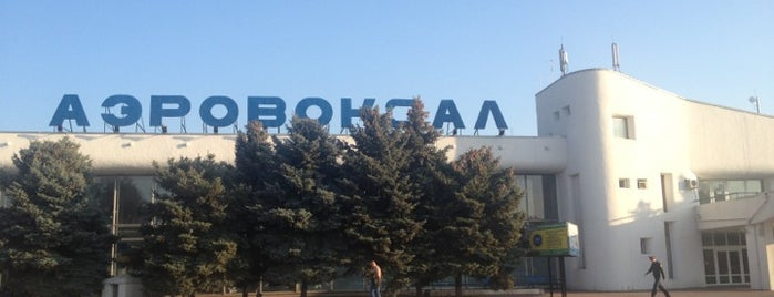 Rostov-on-Don Airport (ROV) is one of Free WiFi Airports.