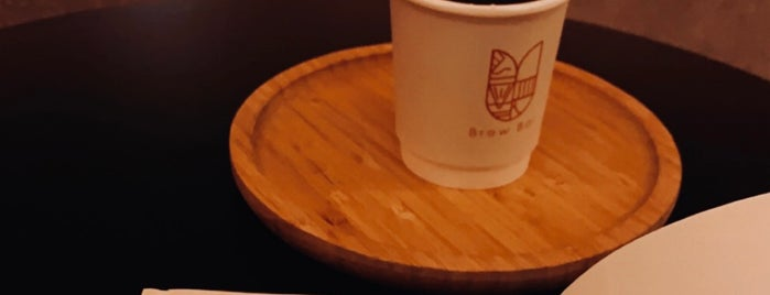 Brew Bar is one of Alanoudさんのお気に入りスポット.