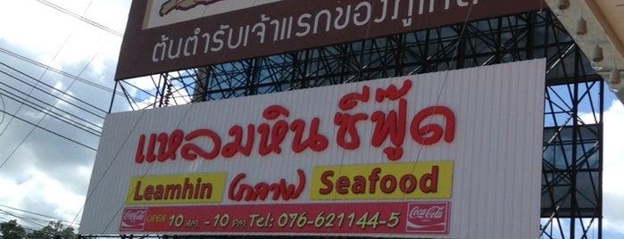 แหลมหินซีฟู้ด สาขา 2 is one of Phuket.