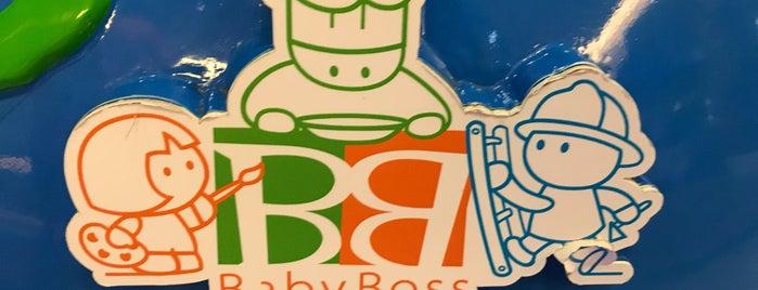 BabyBoss City is one of Taiwan2018.