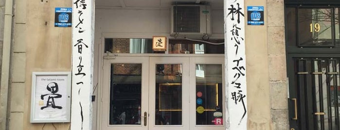 The Tatami Room is one of Japo- sushi.