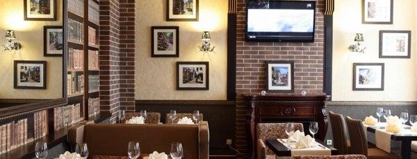 Фламбер / Flamber is one of 10 самых популярных новых ресторанов Киева (Май).