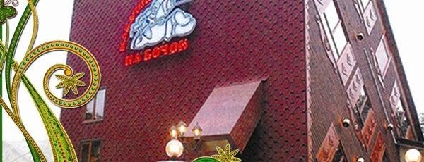 Кабачок на бочок is one of 10 ресторанов Киева, куда интересно пойти с детьми.