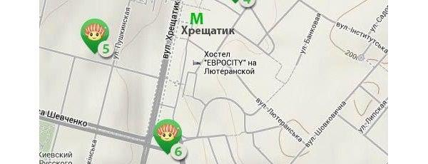 Сушия / Sushiya is one of Евромайдан: где поесть, согреться и найти помощь.