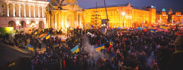 独立広場 is one of Евромайдан: где поесть, согреться и найти помощь.