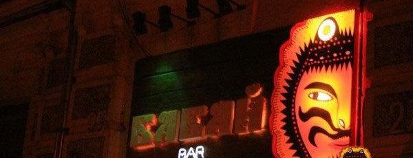 Бабай / Babai is one of Самые популярные бары Киева.