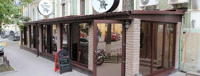 ProRock Pub is one of Евромайдан: где поесть, согреться и найти помощь.