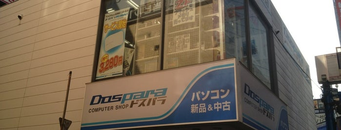 Dospara is one of Posti che sono piaciuti a Hideo.