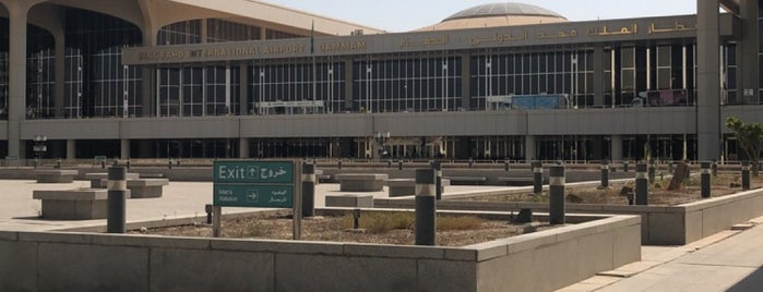 King Fahd International Airport (DMM) is one of Orte, die - gefallen.