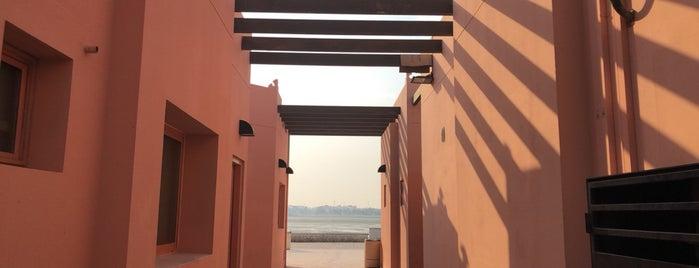 Dohat Arad is one of Lugares favoritos de -.