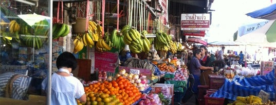 Ton Payom Market is one of Lugares guardados de Penny_bt90.