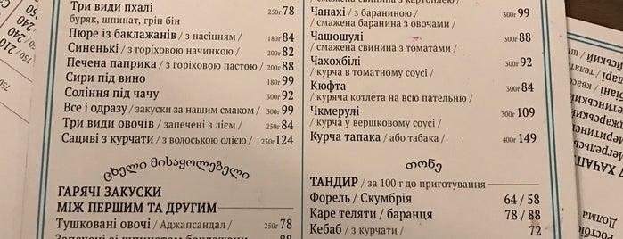 99 ЛАРІ is one of Olegさんのお気に入りスポット.
