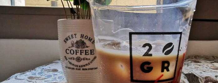 20 Grams Coffee is one of Kuwait Cafes.