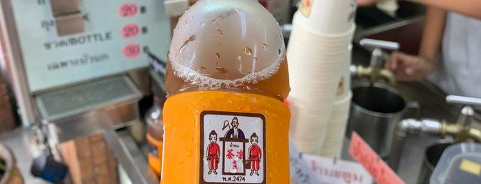 หยั่นหว่อยุ่น is one of BKK_Tea/ Chocolate/ Juice Bar.