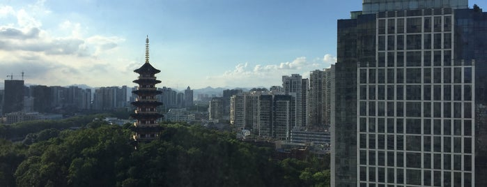 Overseas Chinese Hotel Wenzhou is one of Levent 님이 저장한 장소.