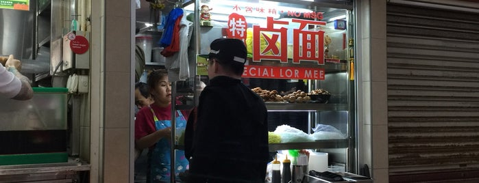 Zhi Xiang Special Lor Mee is one of Hawker Stalls I Wanna Try... (3).
