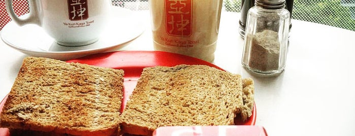 Ya Kun Kaya Toast 亞坤 is one of Local Delights.