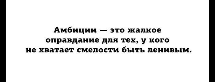 Приемная Юлии Бижко is one of Lera'nın Kaydettiği Mekanlar.