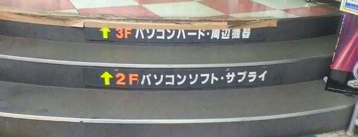 コムロード シータショップ藤沢店 is one of Locais curtidos por mnao305.