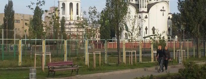 Парк імені воїнів-інтернаціоналістів is one of Elena 님이 좋아한 장소.