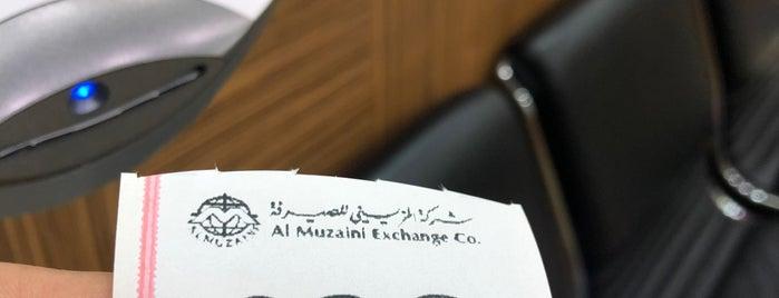 Almuzaini Exchange Co. is one of Locais curtidos por Abdulrahman.