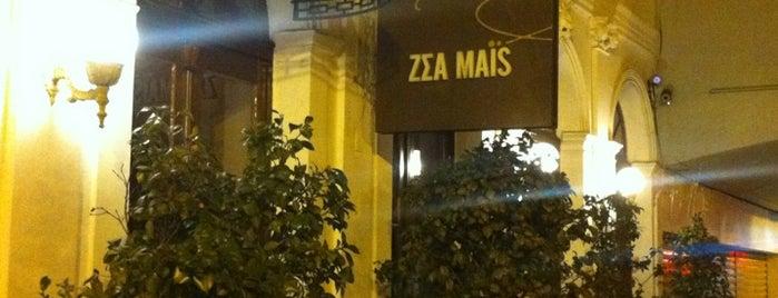 Zea Maïs is one of Gastronomia Responsável.