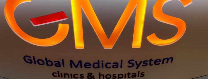GMS Clinic Смоленская is one of Lugares favoritos de Ника.