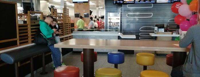 McDonald's is one of Posti che sono piaciuti a Ксения.