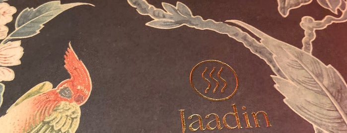 Jaadin Grill- & Teahouse is one of Tさんのお気に入りスポット.