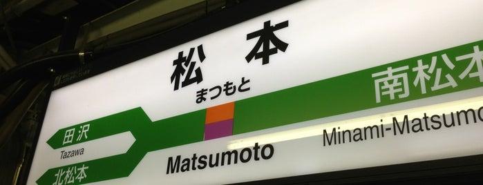 松本駅 2-3番線ホーム is one of Lieux qui ont plu à まるめん@下級底辺SOCIO.