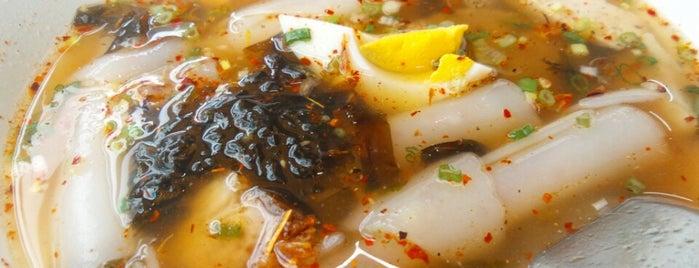 ก๋วยจั๊บน้ำใส อารีย์ is one of Eating In Ari, Bangkok.