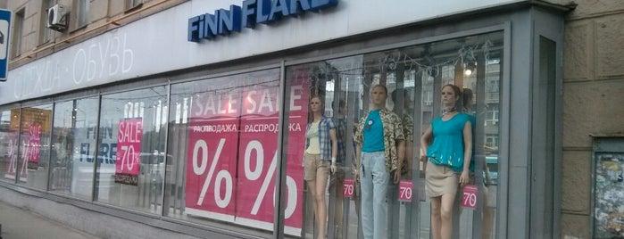 "Finn Flare is one of ""Клуб Скидок"": одежда и обувь (г. Москва)."